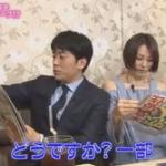 米倉涼子 安住紳一郎と相性抜群も結婚は無理!?
